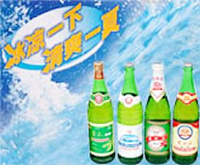 啤酒系列(二)