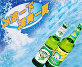啤酒系列(三)