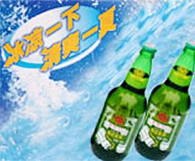 啤酒系列(四)