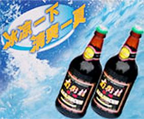 啤酒系列(五)